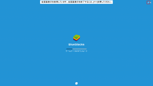 bluestacks-install8