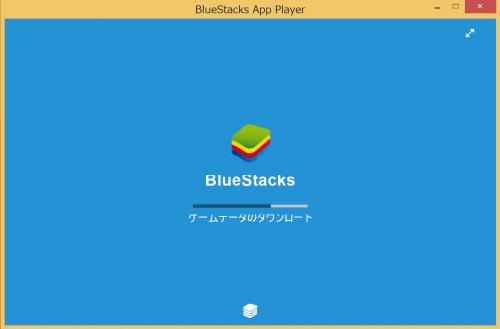 bluestacks-install9