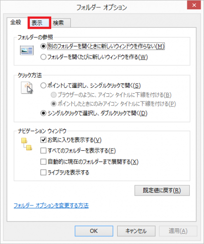 bluestacks-share-files-with-windows10