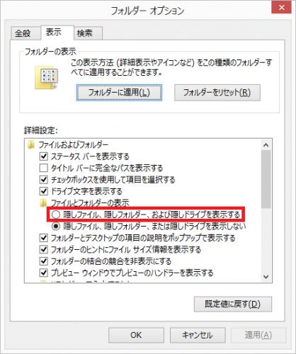 bluestacks-share-files-with-windows11