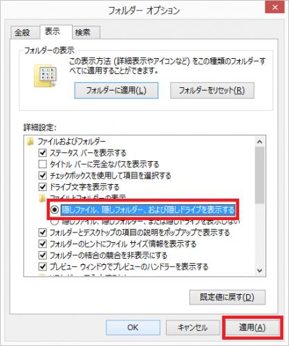 bluestacks-share-files-with-windows12
