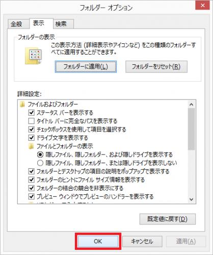 bluestacks-share-files-with-windows13
