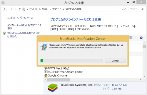 bluestacks-uninstall12