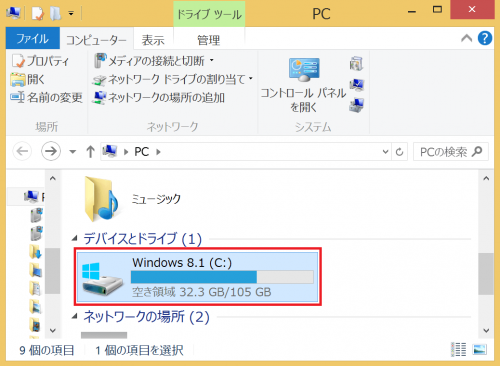 bluestacks-uninstall2.2