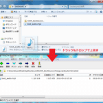 AOKPのブートサウンド(起動音)の導入とサウンド変更が簡単にできるCWM用zipファイル。