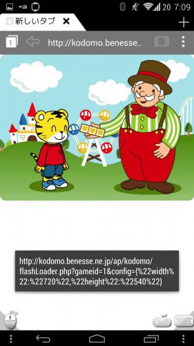 browser-auto-selector13