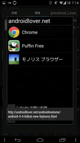 browser-auto-selector18