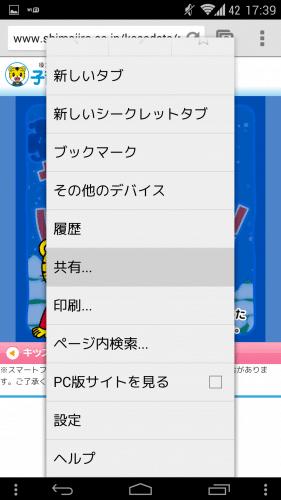 browser-auto-selector21