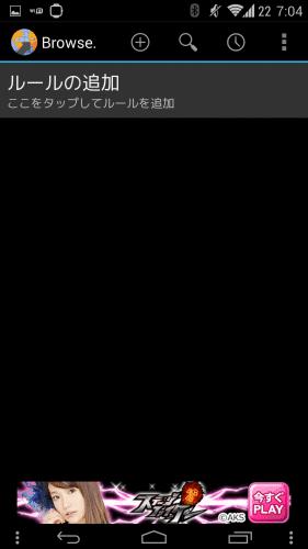 browser-auto-selector5