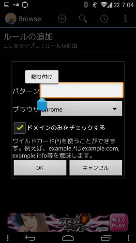 browser-auto-selector6