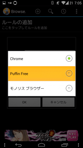 browser-auto-selector8