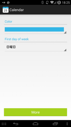 calendar-for-android-wear0.1