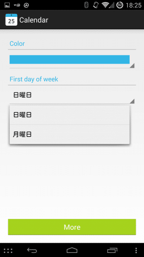 calendar-for-android-wear0.3