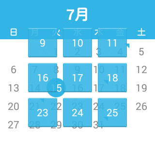 calendar-for-android-wear3