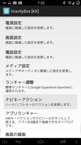 cfx-navbar-custom77