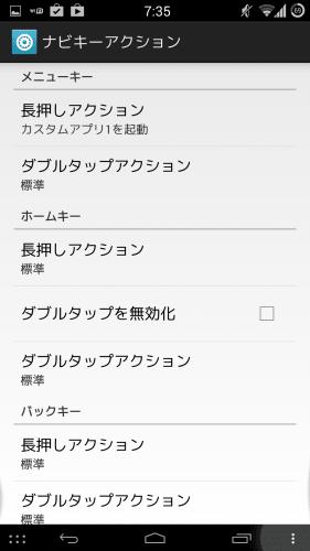 cfx-navbar-custom86