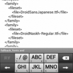 Android4.0(Ice Cream Sandwich)のフォント変更方法。