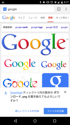 chrome-dev-overwrite