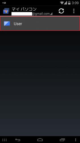 chrome-remote-desktop17