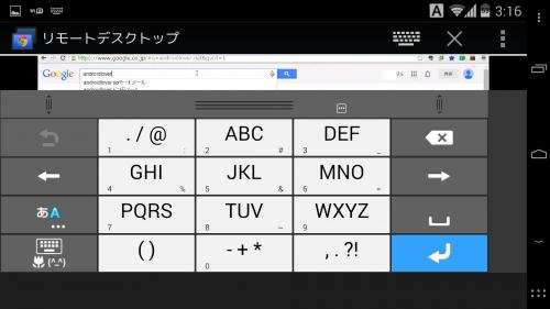 chrome-remote-desktop24
