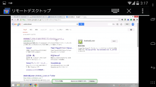 chrome-remote-desktop26