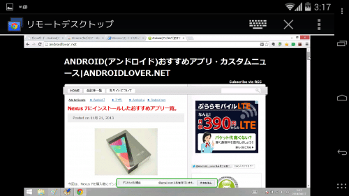 chrome-remote-desktop27