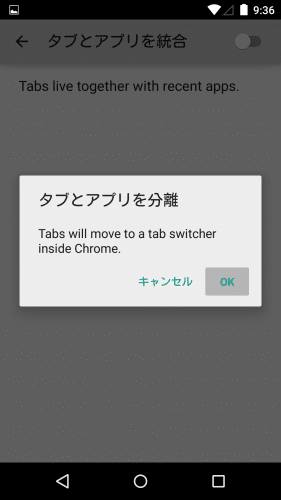 chrome-tab-recent-switch9.1