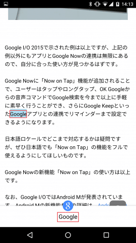 chrome-tap-to-search17
