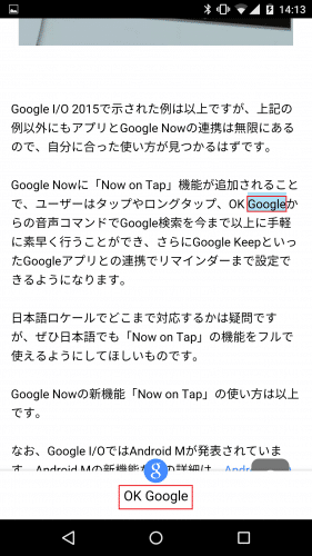 chrome-tap-to-search18