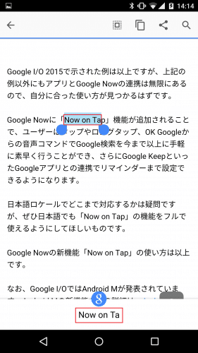 chrome-tap-to-search20