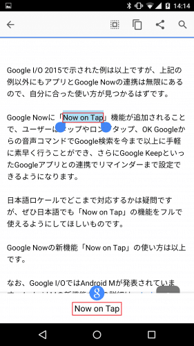 chrome-tap-to-search21