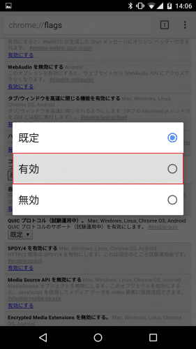 chrome-tap-to-search4