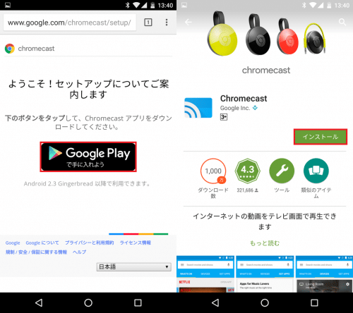 chromecast-2nd-review15