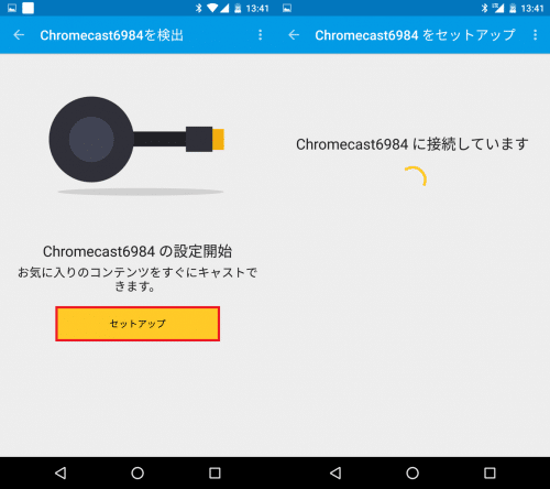 chromecast-2nd-review21