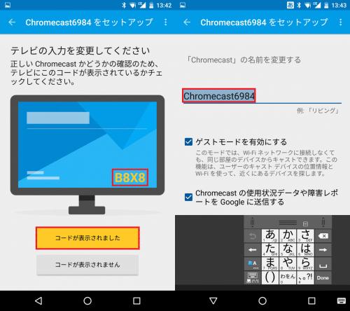 chromecast-2nd-review23