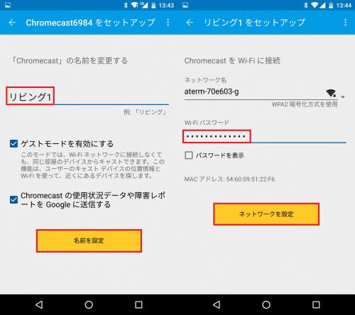 chromecast-2nd-review24