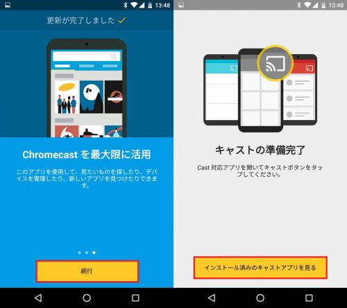 chromecast-2nd-review32
