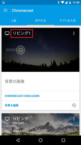 chromecast-2nd-review33
