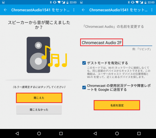 chromecast-audio-review16