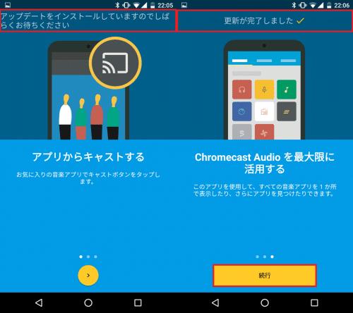 chromecast-audio-review19