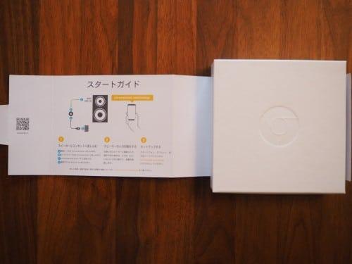 chromecast-audio-review2