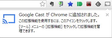 chromecast-chrome-browser10