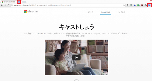 chromecast-chrome-browser12