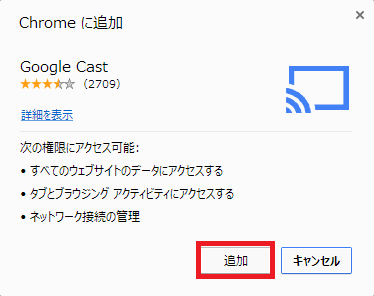 chromecast-chrome-browser9