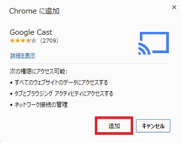 chromecast-chrome-browser9