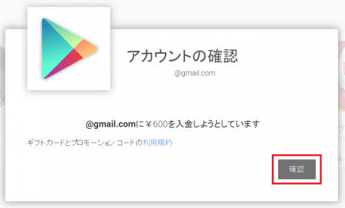 chromecast-coupon6