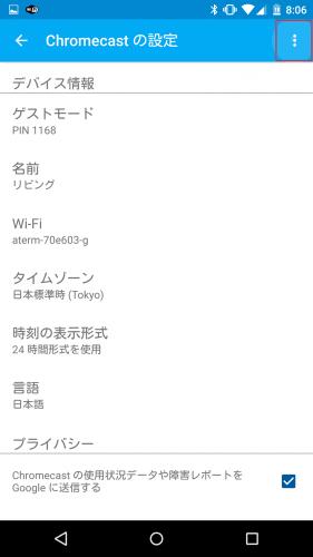 chromecast-google-play-credit-coupon2