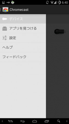 chromecast-japanese3