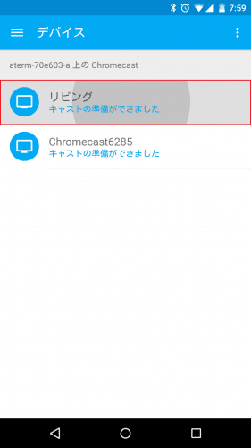 chromecast-movie-rental-free1