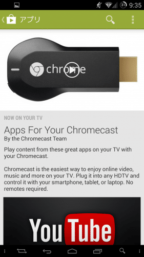 chromecast-review28